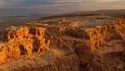 Meseta de Masada